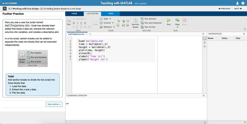 MATLAB을 활용한 수업 온라인 과정