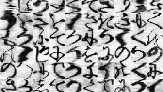Classifying Handwritten Japanese Characters with Deep Learning