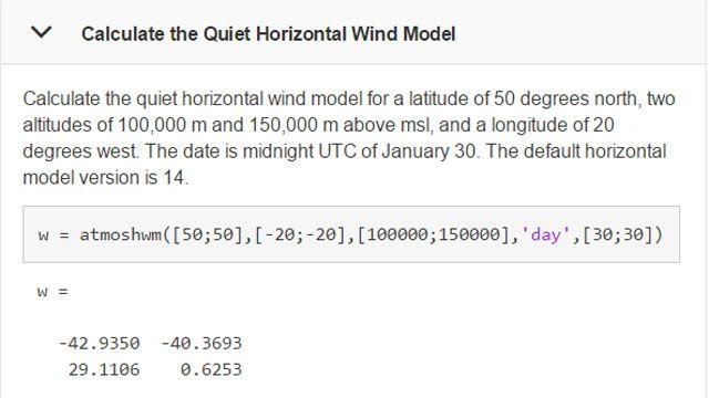특정 시간과 위치에서 바람 모델을 계산합니다.