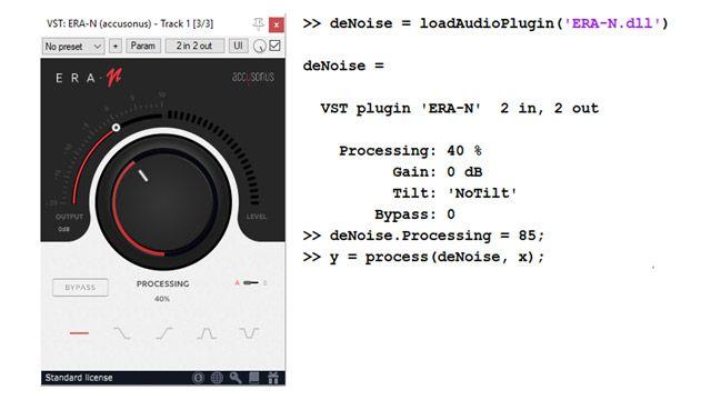 오디오 잡음 제거(Accusonus ERA-N)를 위한 외부 VST 플러그인 및 MATLAB의 프로그램 인터페이스의 예.