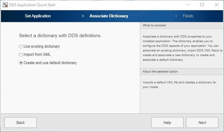 DDS Application Quick Start 앱의 사용자 인터페이스.