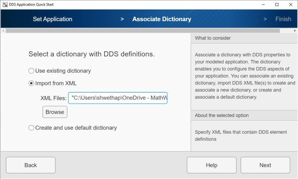 XML 파일을 가져오기 위한 인터페이스.