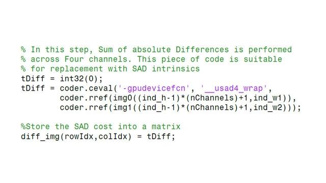 생성된 코드에 기존 CUDA 코드를 통합.
