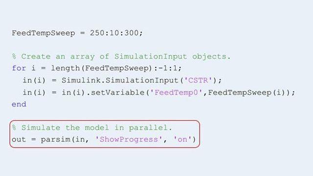 Parsim 함수를 사용하여 여러 시뮬레이션을 병렬로 실행합니다.