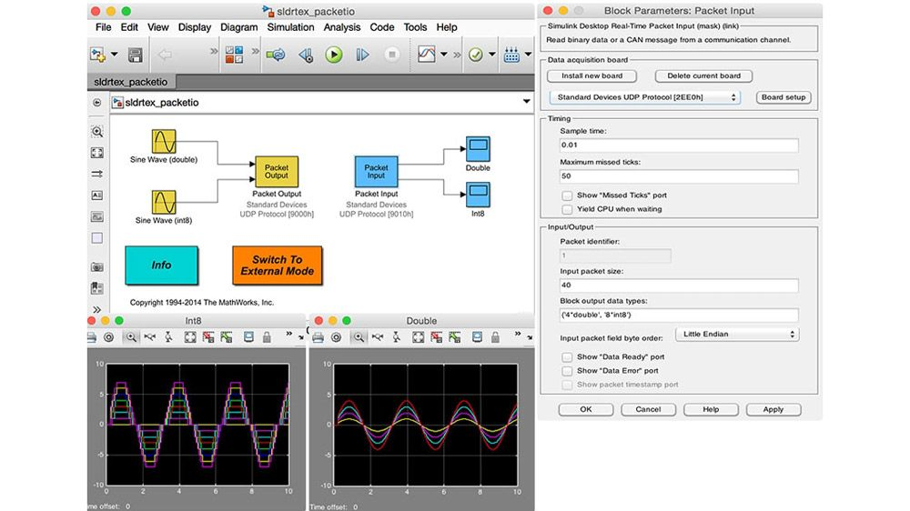 모델용 스트리밍 입력 및 스트리밍 출력 블록 파라미터 설정