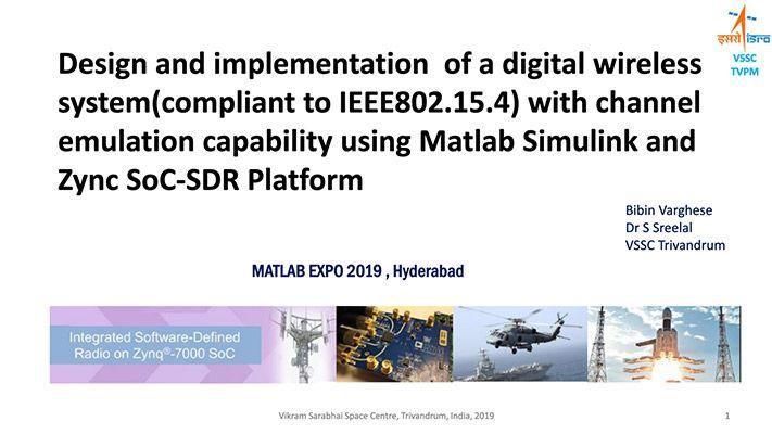 MATLAB 및 Simulink를 사용한 Zynq SDR 플랫폼에서의 디지털 무선 시스템 설계 및 구현