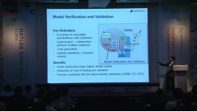 모델 기반 설계를 적용할 때 사용할 수있는 Verification & Validation에 대한 다음과 같은 다양한 방법을 소개 합니다.