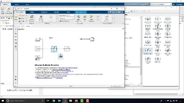 Simulink and Simscape are introduced by modeling the drawworks and mass assembly. SOLIDWORKS assemblies are imported into Simulink. Simscape Electrical is introduced by modeling  in the electrical domain.